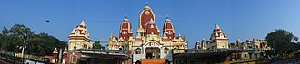 Laxminarayan Temple - Image: Birla Mandir Delhi, a panoramic view
