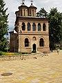 Biserica Domnească Sf. Gheorghe AG-II-m-A-13390.jpg