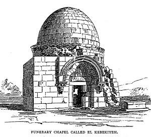 Mamilla Cemetery - Sketch of the Kebekiyeh where emir Aidughdi Kubaki was interred in 1289