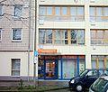 Blinden- und Sehbehindertenverein Hamburg 06.jpg