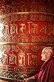 Bodhaunath Stupa 115.jpg
