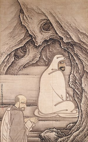 Chan Buddhism - Bodhidharma with Dazu Huike. Painting by Sesshū Tōyō, 15th century.