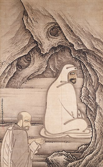 Zen - Bodhidharma and Dazu Huike, the first two Zen patriarchs