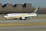 Boeing 737-45R(F) 'B-2881' China Postal Airlines (47574809791).jpg