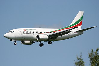 Tatarstan Airlines Flight 363 - VQ-BBN, the aircraft involved in the accident, photographed in 2011