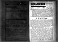 Bolshevik 1930 No7-8.pdf