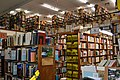 Bookstore (Eugene, Oregon).JPG