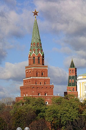 Kremlin stars - A star on Borovitskaya tower