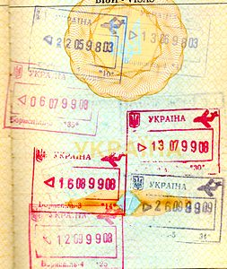 Boryspil airport border stamps (1998-1999).jpg