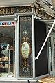 Boulangerie 19 rue Montgallet à Paris le 19 août 2015 - 6.jpg