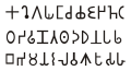 Brahmi script - consonants sample.svg
