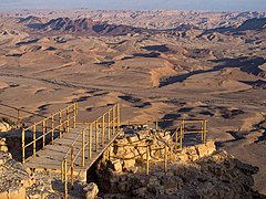Bridge at Makhtesh Ramon (40582).jpg