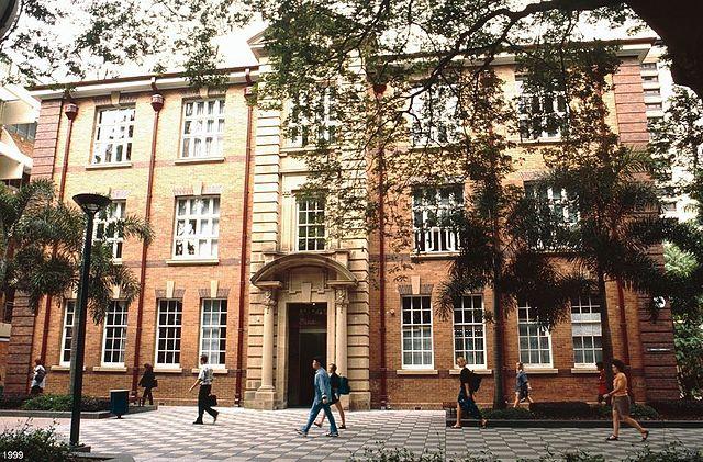 Qut S Block Rooms Lost On Campus