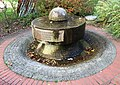 Brunnen Goetheplatz München.jpg