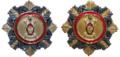 Bruststern, Royal Order of the Omujwaara Kondo.png