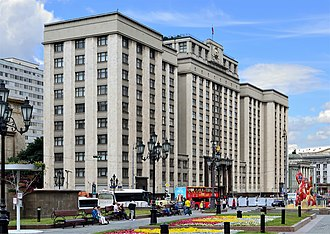 State Duma - Duma Building on Manege square.
