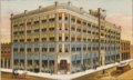 Building of the Provident Savings Life Assurance Socity of New York.png
