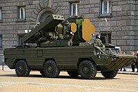 Bulgarian SA-8.jpg