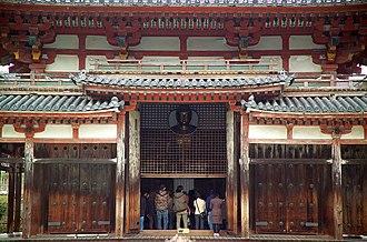 Byōdō-in - Image: Byodoin Phoenix Hall M1264