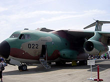 C-1Transport aircraft01.jpg
