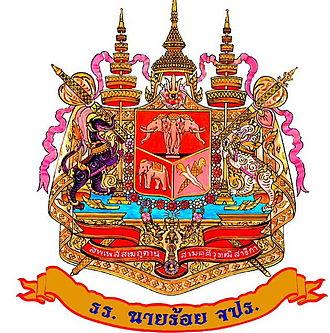 Chulachomklao Royal Military Academy - Emblem of Chulachomklao Royal Military Academy