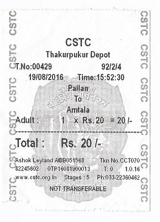 Calcutta State Transport Corporation - CSTC AC series bus (AC52) ticket sample (printed)
