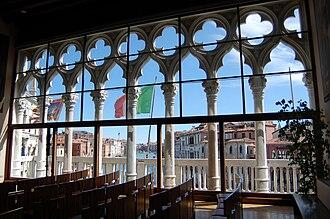 Ca' Foscari University of Venice - Ca' Foscari-Aula Baratto
