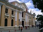 Cabildo Municipio Libertador, Caracas.jpg