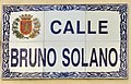 Calle Bruno Solano Zaragoza.jpg