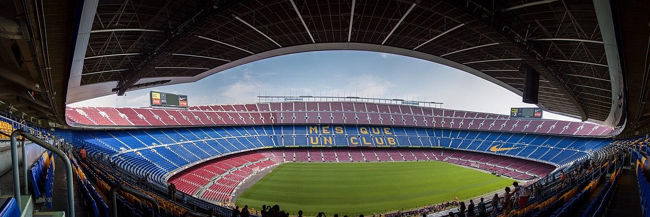 Панорама стадиона
