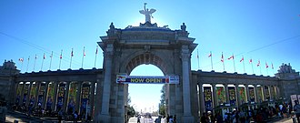 John Downing - Image: Canadian National Exhibition 2012 Entrance