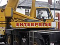 Canalside regeneration, Stalybridge - geograph.org.uk - 1136198.jpg