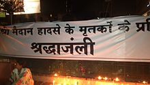 Candlelight vigil near Gandhi Maidan, one day after the stampede incident