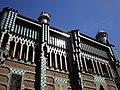 Casa Vicens (Barcelona) - 9.jpg