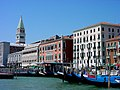 Castello, 30100 Venezia, Italy - panoramio (3).jpg