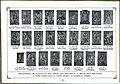 Catálogo de los productos fabricados en baquelita por la empresa Niessen en Errenteria (Gipuzkoa)-41.jpg