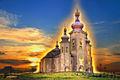 Cathedral of the Transfiguration (Markham) Sunrise.jpg