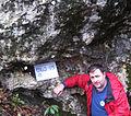 Cave TSU-95 Dvalashvili.jpg