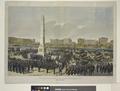 Ceremonies of dedication of the Worth Monument. (Nov. 25, 1857) (NYPL Hades-1805551-1662508).tiff
