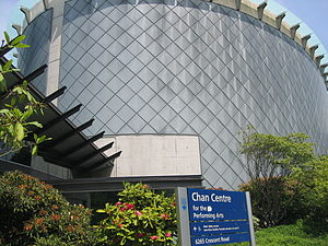 Chan Centre for the Performing Arts - Chan Centre's exterior as seen from Crescent Road