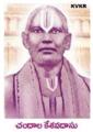 Chandala Kesavadasu from jakkepalli.png
