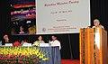 Chandresh Kumari Katoch addressing at the inauguration of the International Seminar on Rajasthani Miniature Painting, in New Delhi on March 20, 2013. The Secretary, Minister of Culture, Smt. Sangita Gairola is also seen.jpg