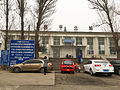 Changpingbei Railway Station (20151201082647).jpg