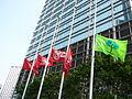 Cheung Kong Center 2012-10-04.JPG