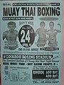 Chiang Mai (12) (27743457964).jpg