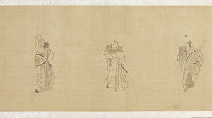 Lingyan Pavilion - Image: Chinese The Twenty Four Ministers of the Tang T'ang Dynasty Emperor Taizong T'ai Tsung Walters 3557 View E