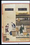 Chinese Materia Dietetica, Ming; Alcoholic beverages Wellcome L0039399.jpg