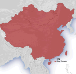 Ching Dynasty 1892.png
