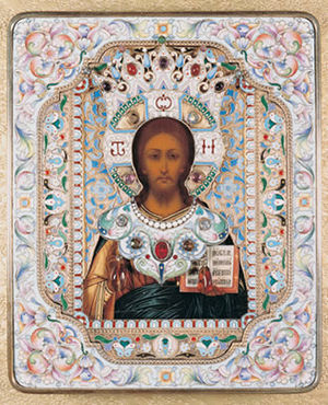 Russian icons - Icon of Christ Pantokrator with enamelled riza, and jewelled halo (venets) and collar (tsata) (Bob Jones University Museum and Gallery).