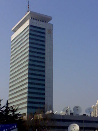 China Central Television - The old China Central Television Building